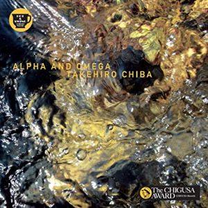 ALPHA AND OMEGA TAKEHIRO CHIBA